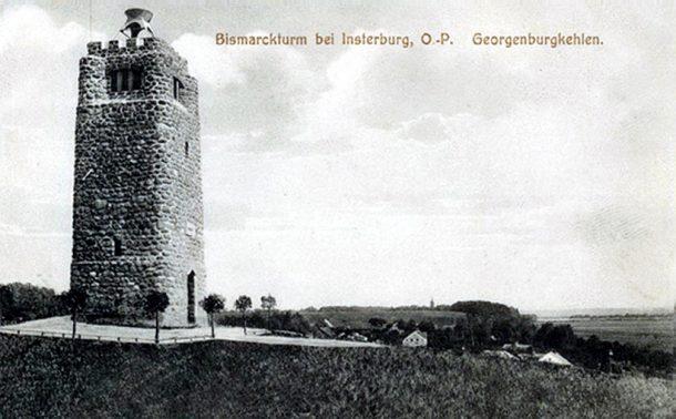 Башня Бисмарка под Инстербургом. 1930е гг.