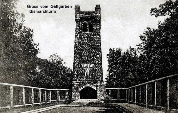 Башня Бисмарка под Кёнигсбергом