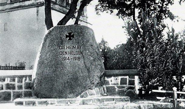 Памятник павшим в превую мировую войну