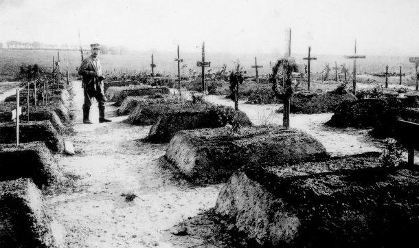 Воинские захоронения первой мировой войны