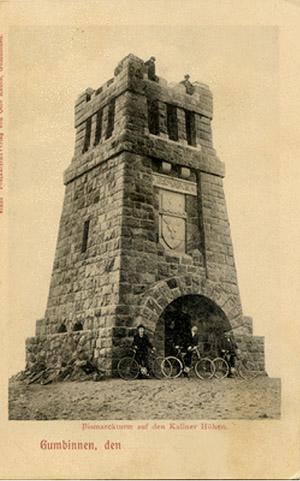 Bismarck Turm Kallner Hohen