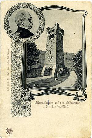 Galtgarben Bismarck Turm Stolle Collection
