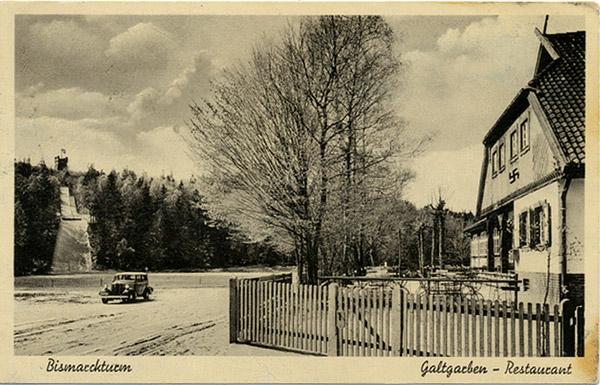 башня Бисмарка в Гальтгарбене