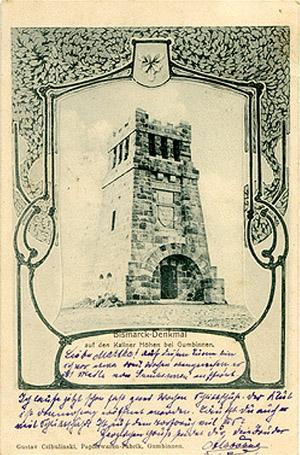 Gumbinnen Bismarckturm postcard