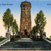 Башни Бисмарка в Восточной Пруссии. Часть I.