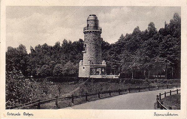 Башни Бисмарка в Восточной Пруссии. Часть II.