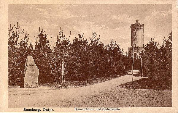 Sensburg Bismarck Turm 1916