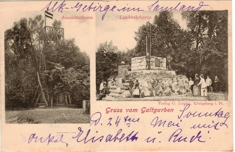 Гальтгарбен