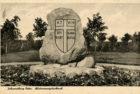 Памятники Варминско-Мазурскому плебисциту