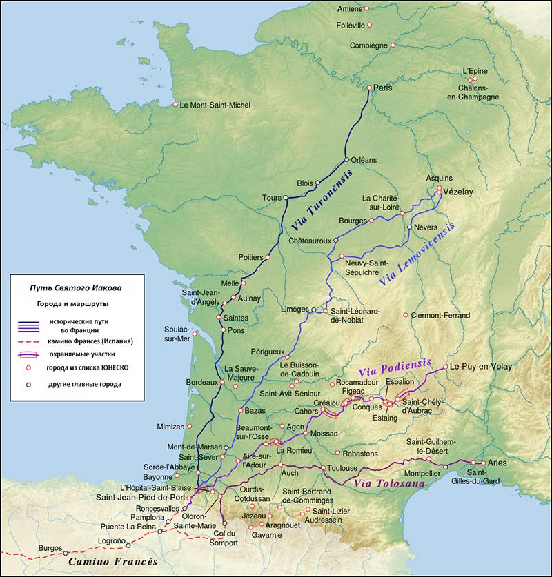 исторические пути Святого Иакова во Франции