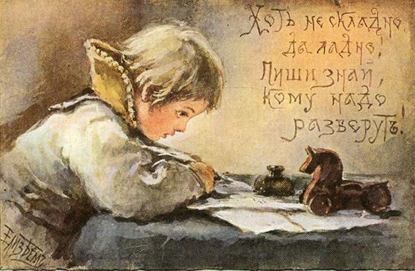 Работа с текстом в школьных программах