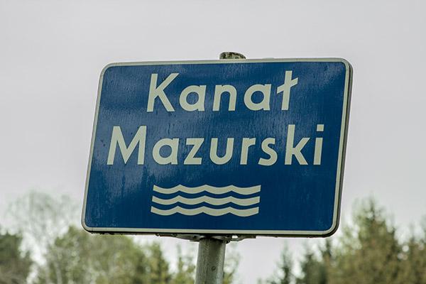 мазурский канал послевоенная история