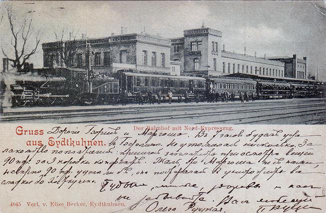 эйдткунен железнодорожный вокзал