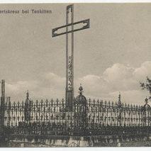 Святой Адальберт и Восточная Пруссия