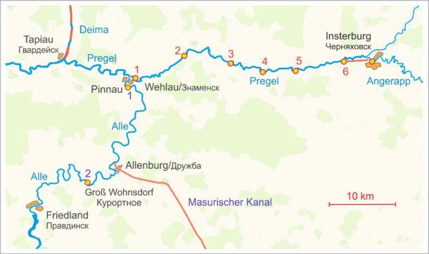 Система гидроузлов на Прегеле и Алле в Восточной Пруссии